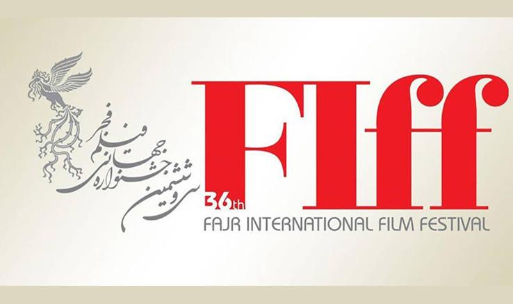 معرفی فیلمهای کوتاه ایرانی حاضر در مسابقه اصلی جشنواره جهانی فیلم فجر