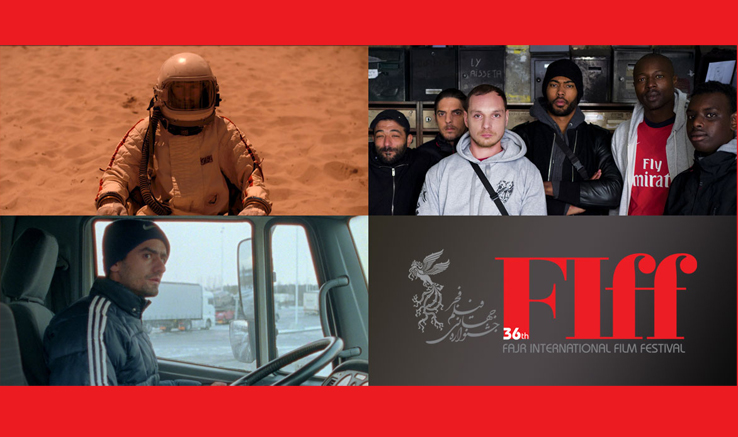 رقابت ۱۲ فیلم کوتاه خارجی درجشنواره جهانی فیلم فجر
