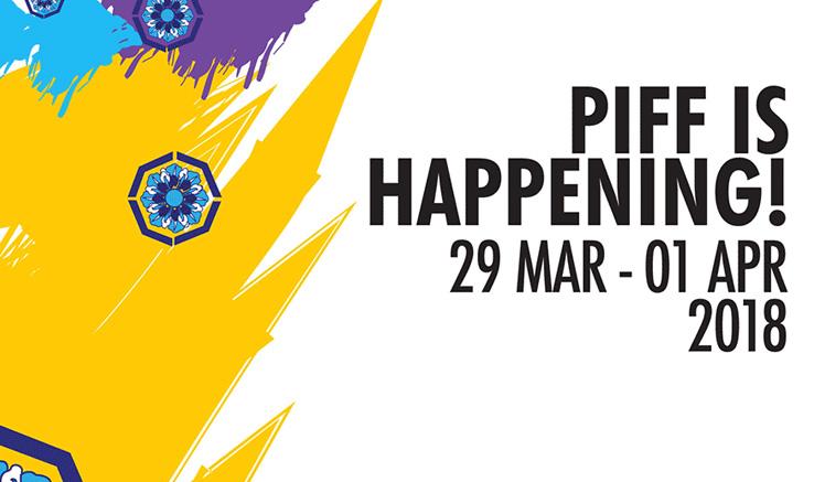 نمایش هفت فیلم ایرانی در جشنواره جهانی فیلم پاکستان