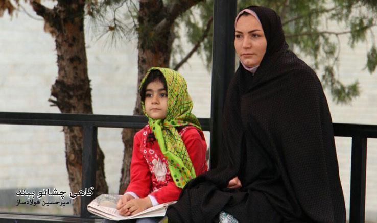 تولید «گاهی چشاتو ببند» در زنجان