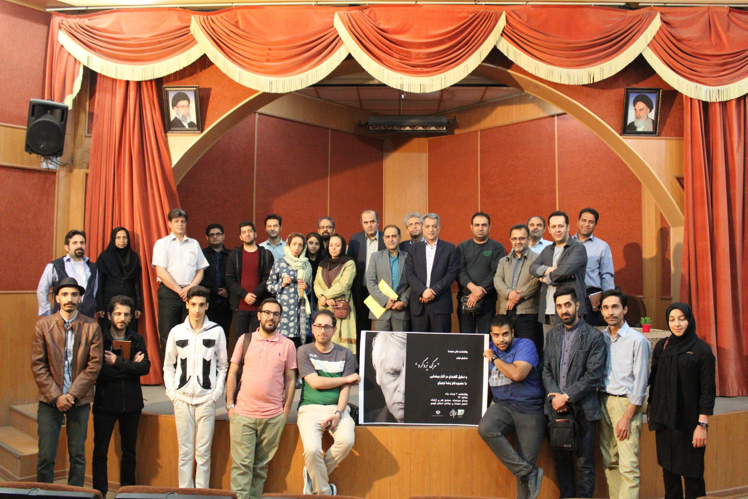 نمایش«مرگ یزدگرد» در انجمن سینمای جوانان قزوین