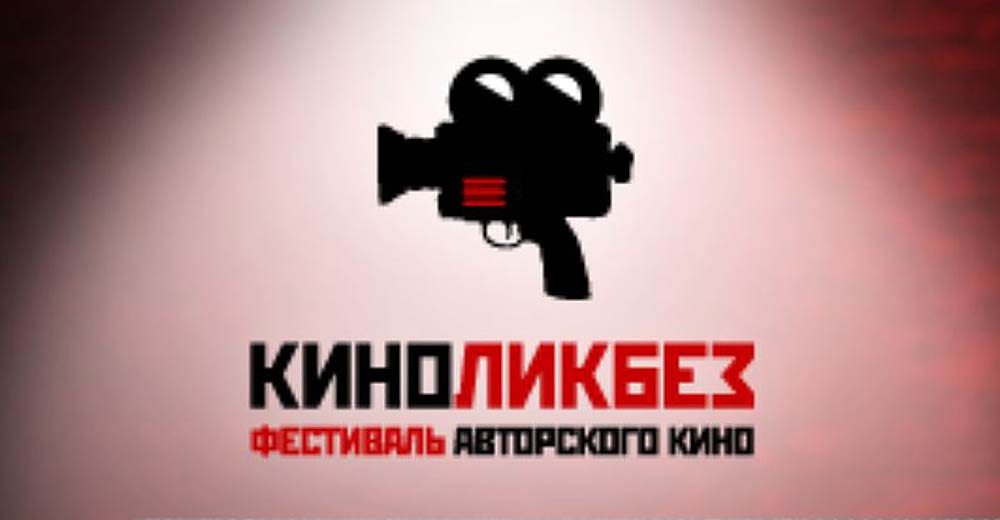 «بالانس»، «من، تو، ما» و «آقای کارگردان» در روسیه