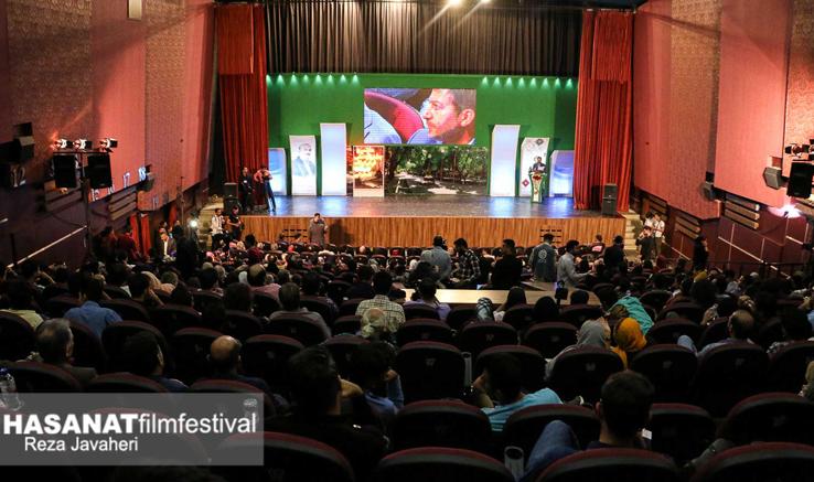 معرفی برگزیدگان هفتمین جشنواره فیلم کوتاه «حسنات»