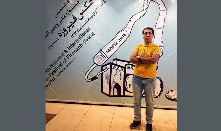 حضور موفق عکاسان زنجانی در جشنواره عکس فیروزه