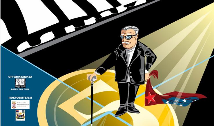 نمایش فیلم TIME در جشنواره بینالمللی Mister Vorky صربستان