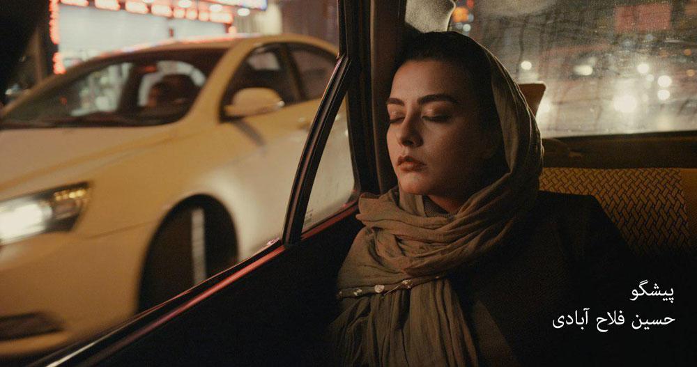 «پیشگو» و «اندوه» از کرج در جشنواره ملی فیلم کوتاه دانشجویی سایه