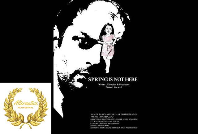 «بهار اینجا نیست» در کانادا