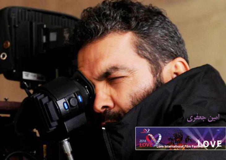 جایزه جشنواره عشق به فیلمبردار همدانی