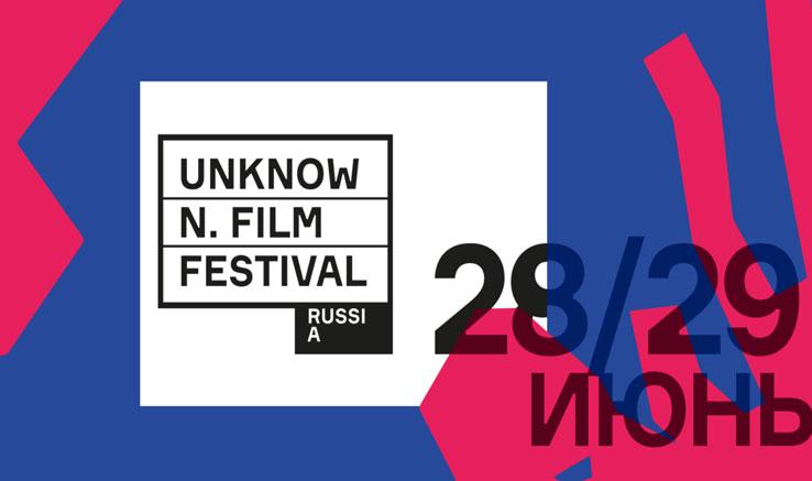 یک جایزه برای ۲ فیلم کوتاه ایرانی از جشنواره روسیه