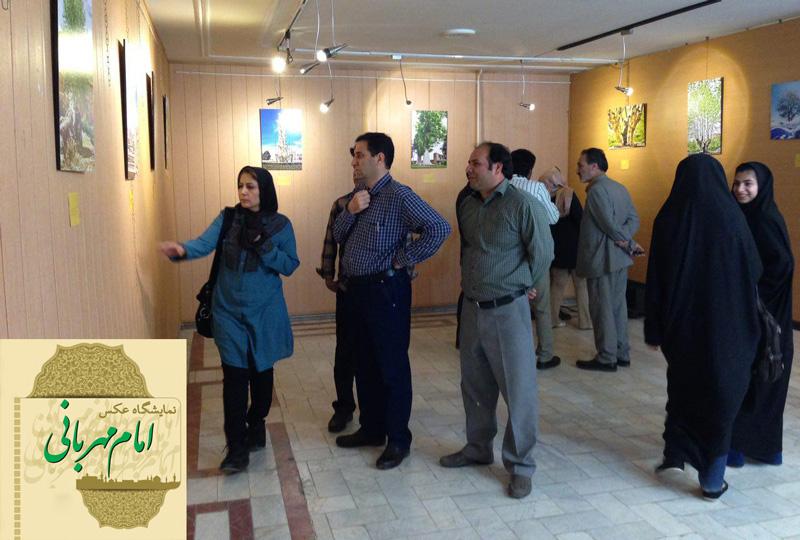 گشایش نمایشگاه عکس« امام مهربانی» درشهرستان فیروزه