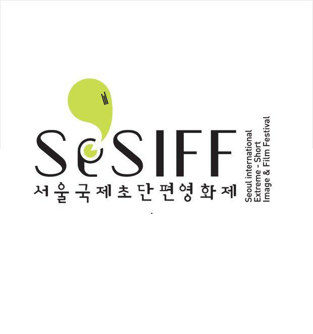 حضور سه فیلمساز ایرانی در ۲ جشنواره کره جنوبی
