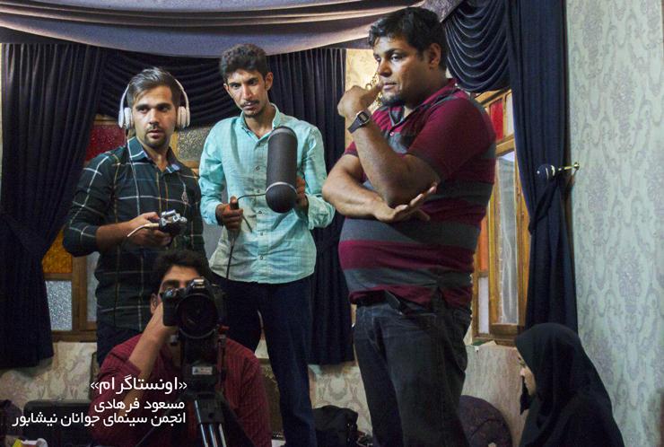 پایان فیلمبرداری «اونستاگرام» در نیشابور
