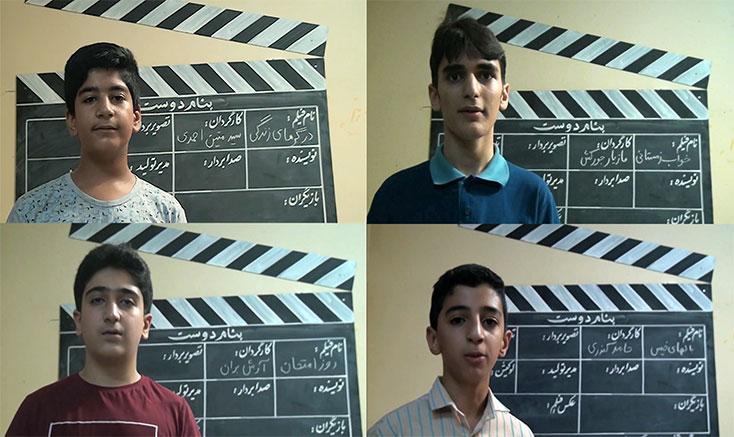 تولید ۶ فیلم کوتاه توسط نوجوانان خمینیشهری