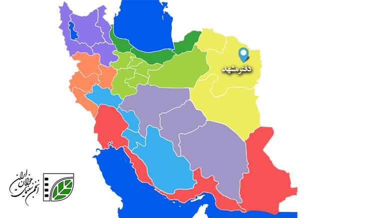 ۴ خبر از دفتر مشهد