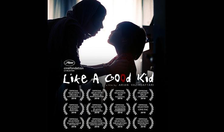 نمایش «مثل بچه آدم» در دوازده جشنواره جهانی