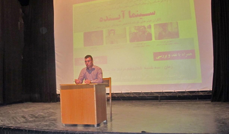 برگزاری دومین جلسه پاتوق فیلم کوتاه در لنگرود