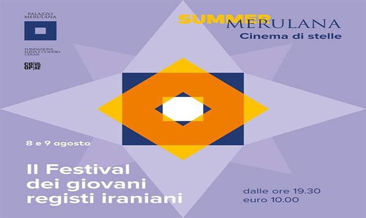 استقبال ایتالیاییها از فیلمهای کوتاه ایرانی