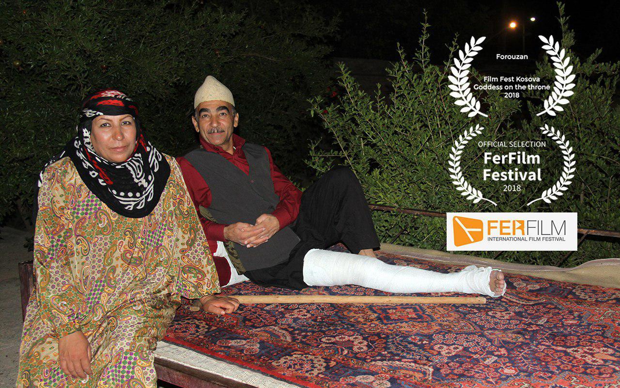 «فروزان» در دو جشنواره بینالمللی در کشور کوزوو