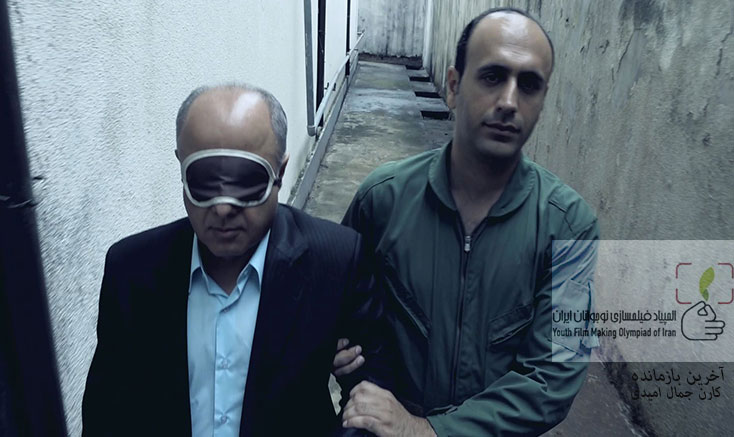 از «آخرین بازمانده» در المپیاد فیلمسازی نوجوانان ایران تقدیر شد