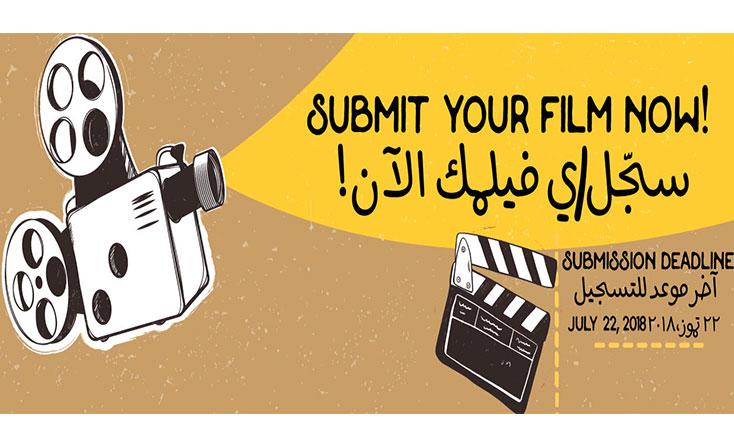 نمایش ۳ فیلم کوتاه ایرانی در لبنان