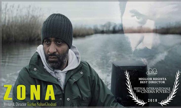 جشنواره Cinema Povero ایتالیا به طوفان نهانقدرتی جایزه داد