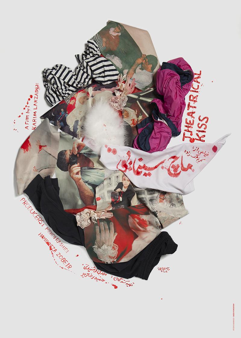 رونمایی از پوستر «ماچ سینمایی»
