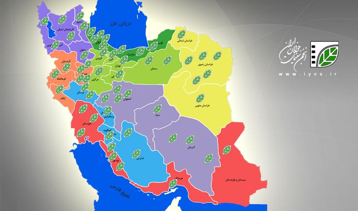 آغاز ثبتنام دوره فیلمسازی در انجمن سینمای جوانان ایران