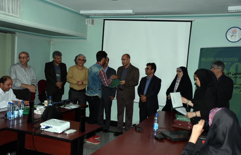 پایان هفتمین دوره دانشافزایی مربیان انجمن