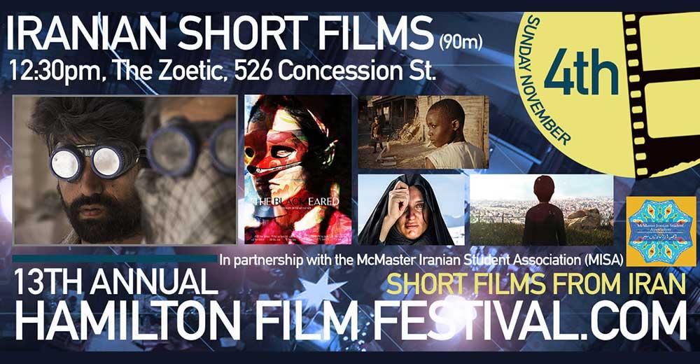 نمایش ویژه ۸ فیلم کوتاه ایرانی در کانادا