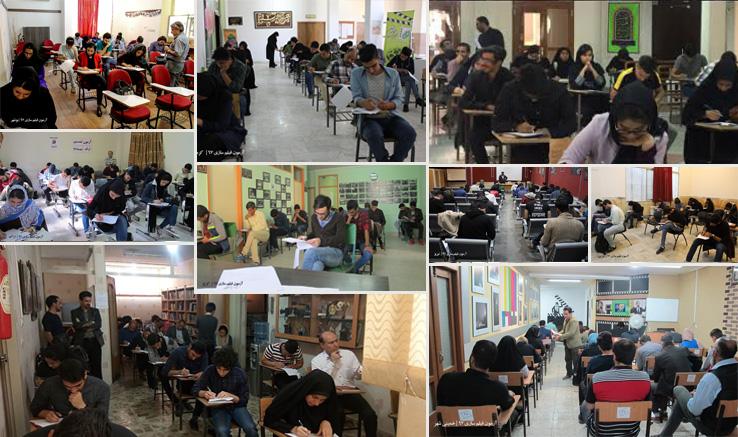 آزمون سراسری دوره فیلمسازی انجمن سینمای جوانان ایران برگزار شد