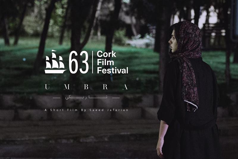 دو حضور جهانی دیگر برای فیلم کوتاه «تاریکی»