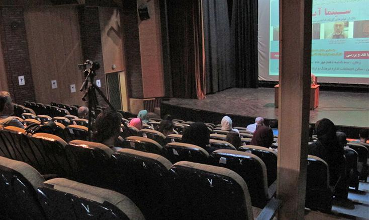 برگزاری چهارمین جلسه پاتوق فیلم کوتاه در لنگرود