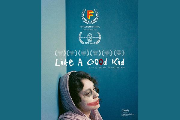 رقابت «مثل بچه آدم» در ۲ جشنواره مورد تایید آکادمی اسکار