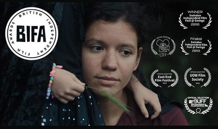 فیلم کوتاه «دریای تلخ» نامزد جایزه بیفا شد