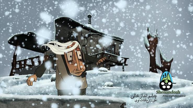 جایزه بهترین انیمیشن جشنواره آمریکایی به «چشم انداز خالی» از ایران رسید