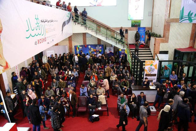 پایان کار جشنواره بینالمللی فیلم رشد
