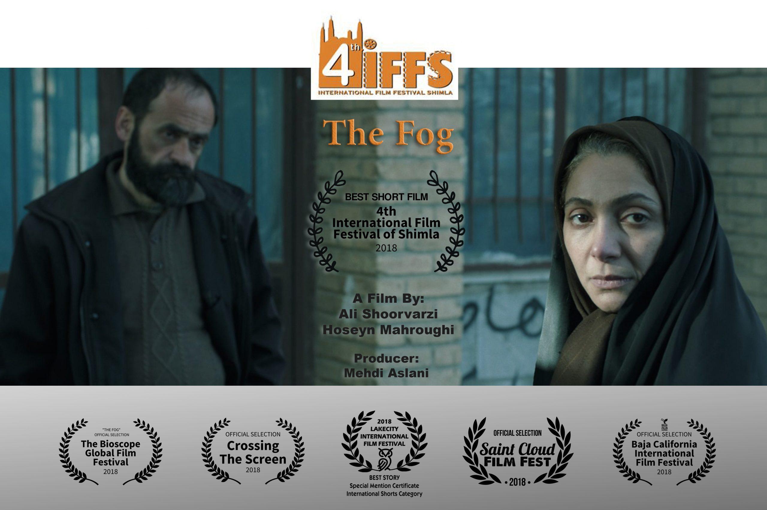 «مه» ایرانی در هند جایزه گرفت