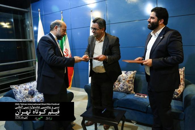 تفاهم نامه همکاری میان انجمن سینمای جوانان ایران و وزارت بهداشت، درمان و آموزش پزشکی به امضا رسید