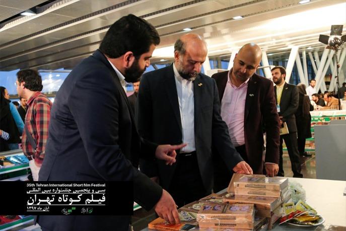 رئیس سازمان سینمایی از جشنواره فیلم کوتاه تهران بازدید کرد