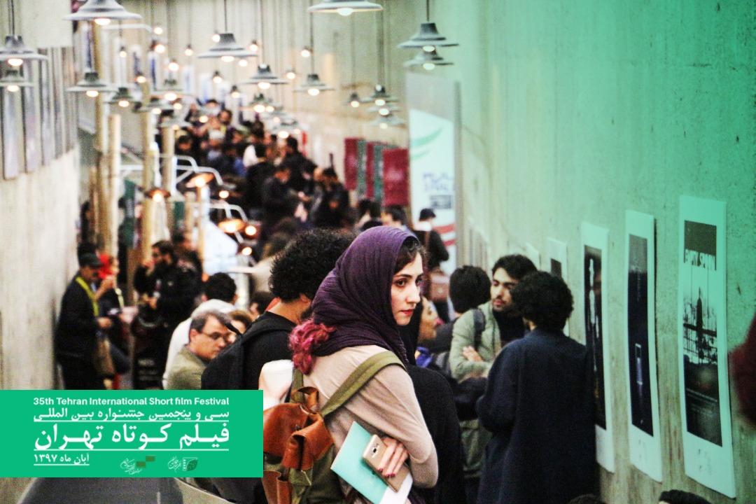 برگزاری اختتامیهای متفاوت در سی و پنجمین جشنواره بینالمللی فیلم کوتاه تهران