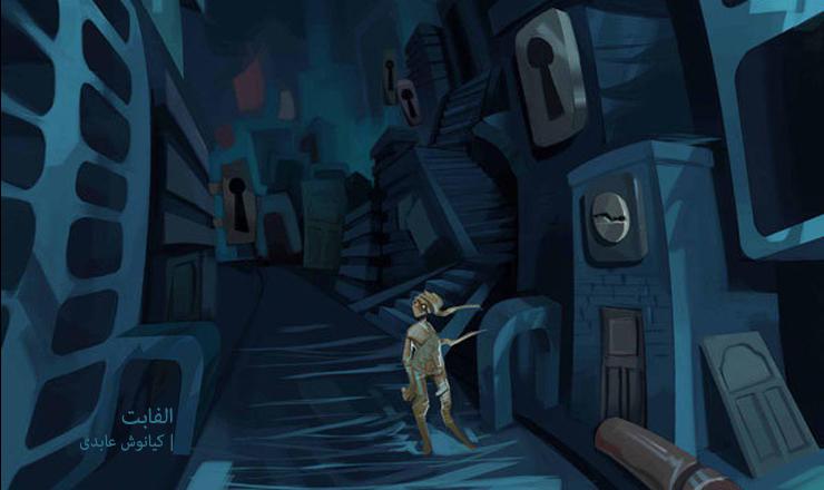 نمایش انیمیشن «آلفابت» در استرالیا و نیجریه