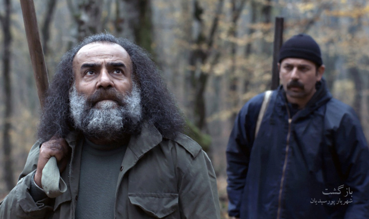 جایزه روسها به «بازگشت»