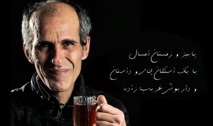 یک استکان چای، داستان و داریوش غریبزاده
