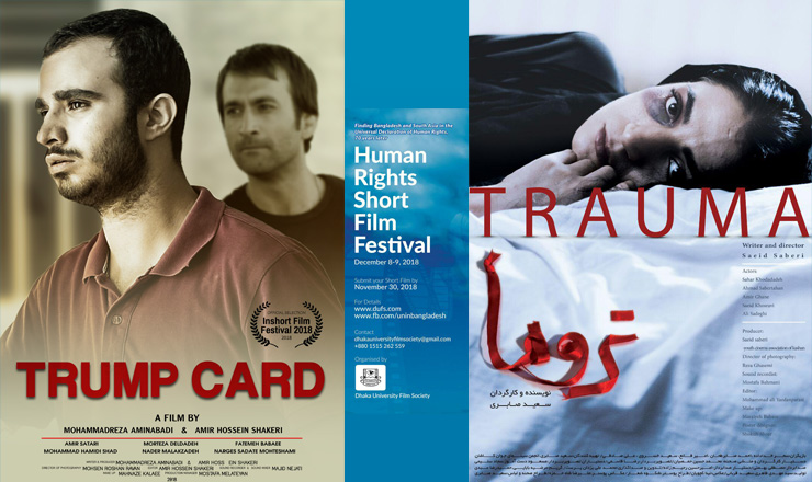 چهار حضور بینالمللی برای سه فیلم کوتاه از کاشان