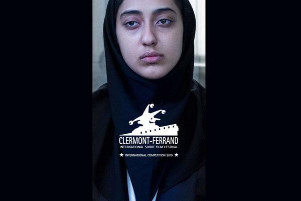  راهیابی «گسل» به بخش مسابقه جشنواره فیلم کلرمون فران فرانسه