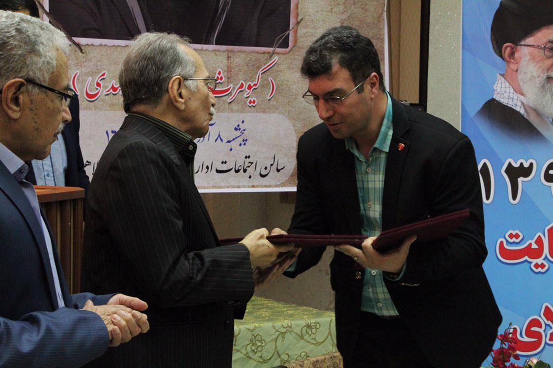 تجلیل از برادران صفابخش در لاهیجان / تصاویر