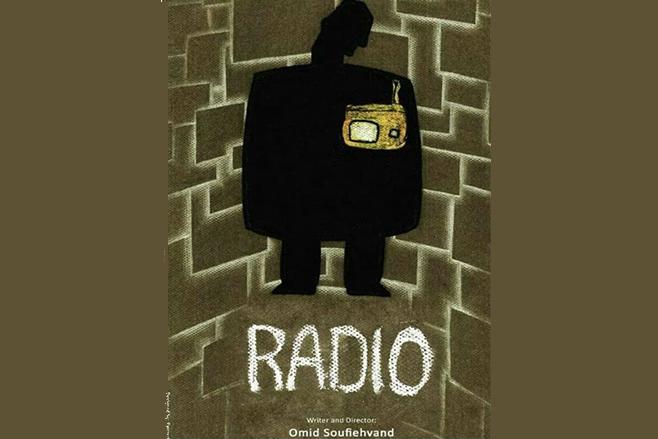 نمایش «رادیون» در نیجریه