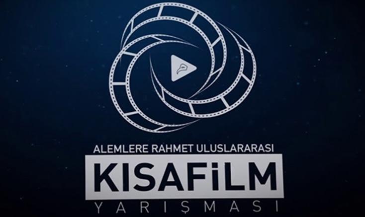 """حضور ۳ فیلم کوتاه ایرانی در فینال جشنواره """" Alemlere Rahmet """" ترکیه"""