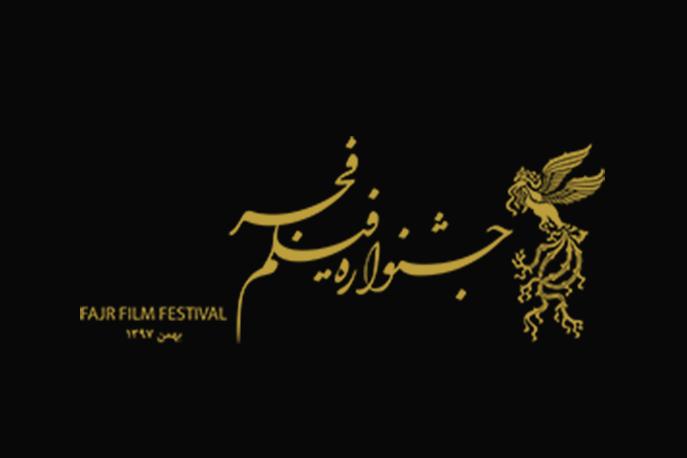 تنها ۴ فیلم کوتاه شرایط حضور در جشنواره ملی فیلم فجر را دارند