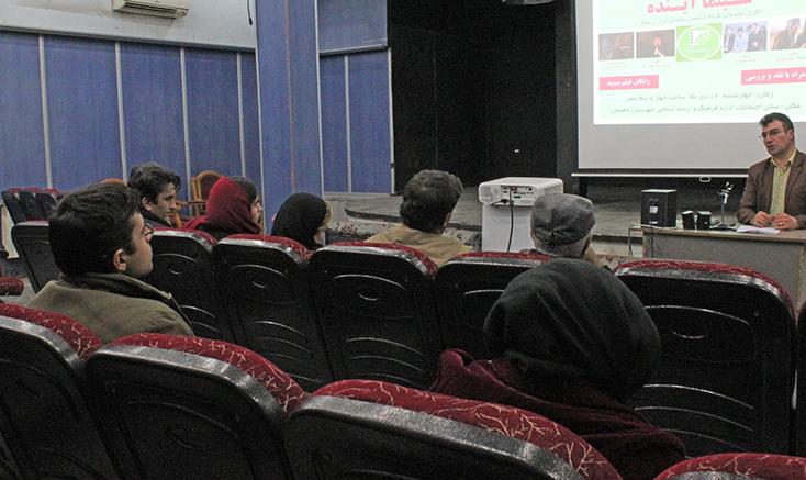 برگزاری پانزدهمین پاتوق فیلم کوتاه لاهیجان